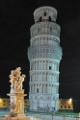 Pisa - večerní šikmá věž Torre Pendente